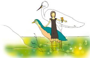 Birdian2