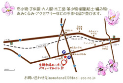 Momohana2011_6