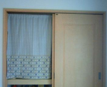 目隠しカーテン〜〜kiku
