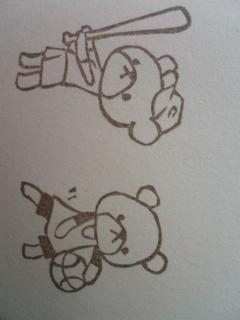 ちっさいケーキ?    hiro