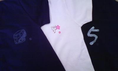 書Tシャツ emi